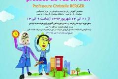 روش تدریس زبان فرانسه - آرتا دانش بین المللی