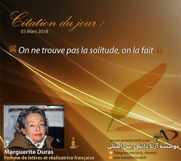 Marguerite Duras`