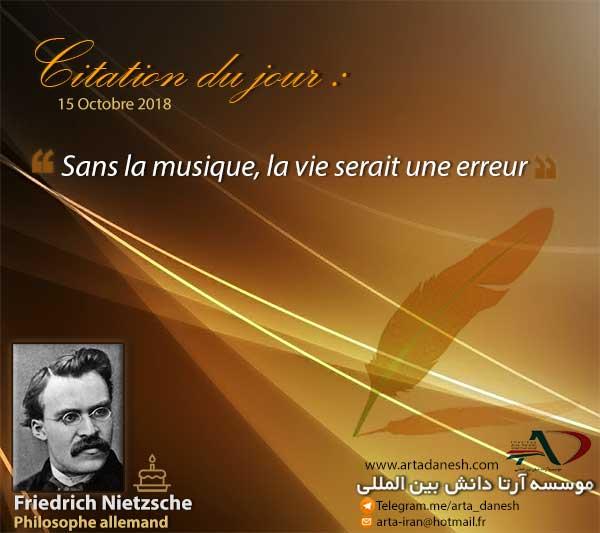 Citation Nietzsche Musique : Les meilleures citations sur la musique virginradio