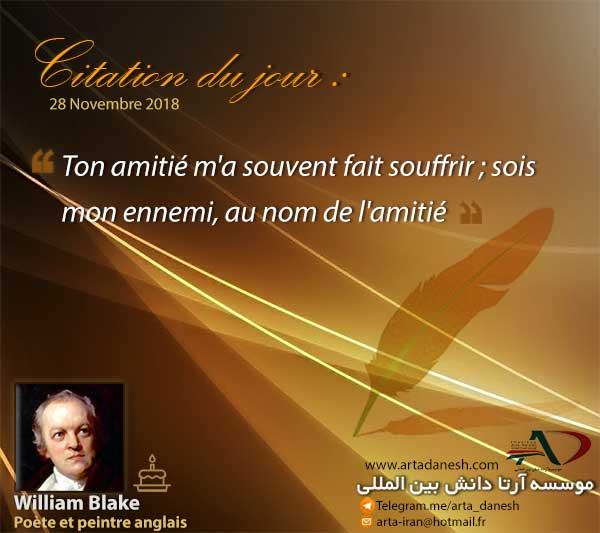 آرتا دانش بین المللی - William Blake