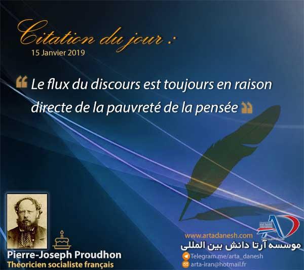 آرتا دانش بین المللی - Pierre-Joseph Proudhon