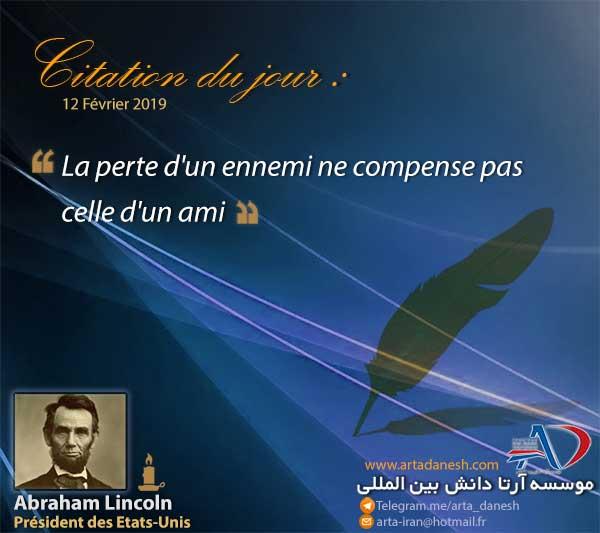 آرتا دانش بین المللی - Abraham Lincoln