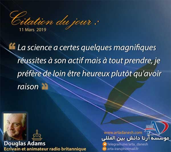 آرتا دانش بین المللی - Douglas Adams