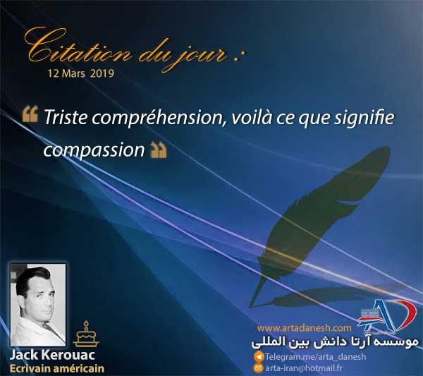 آرتا دانش بین المللی - Jack Kerouac