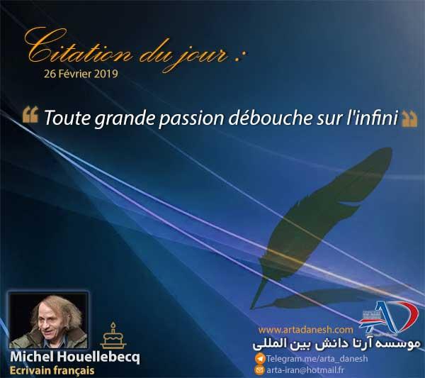 آرتا دانش بین المللی - Michel Houellebecq