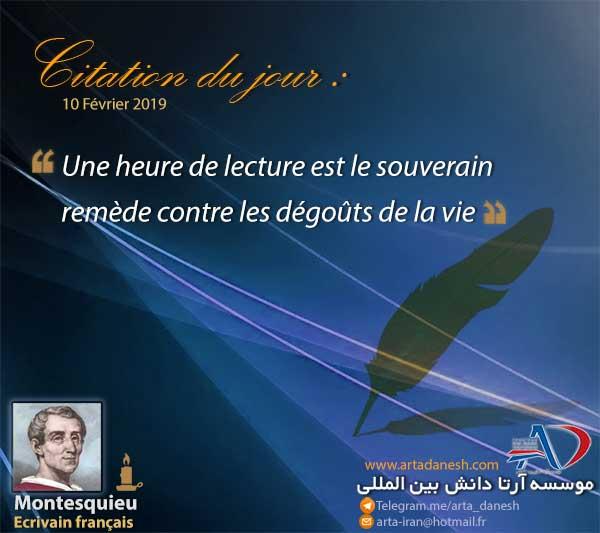 آرتا دانش بین المللی - Quote - Montesquieu