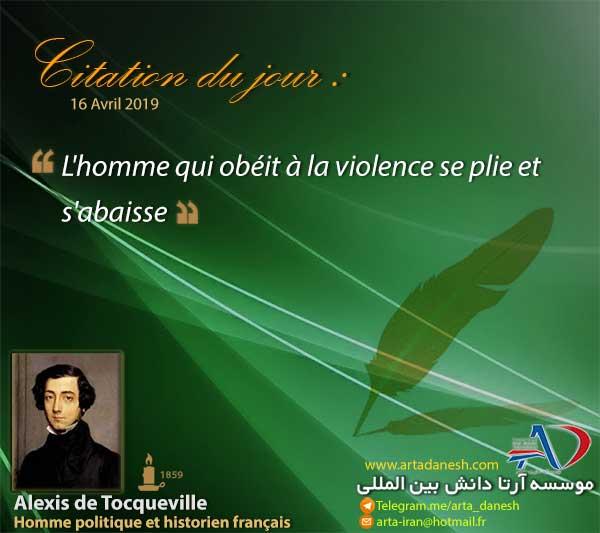 آرتا دانش بین المللی - Alexis de Tocqueville