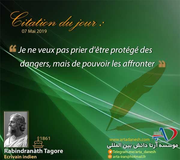 آرتا دانش بین المللی - Rabindranàth Tagore