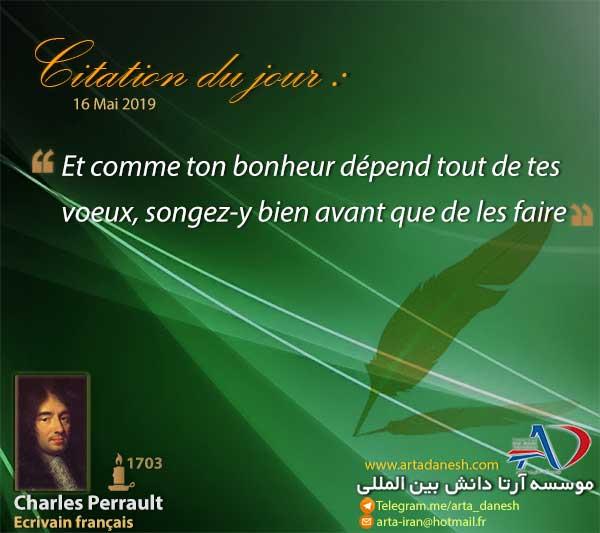 آرتا دانش بین المللی - Charles Perrault