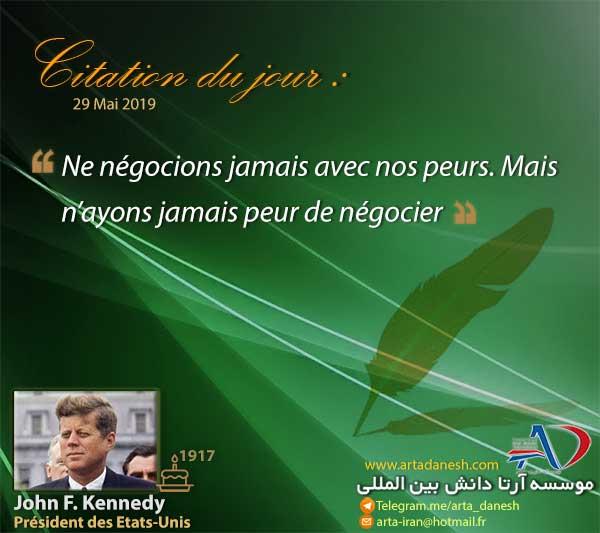 آرتا دانش بین المللی - John Fitzgerald Kennedy