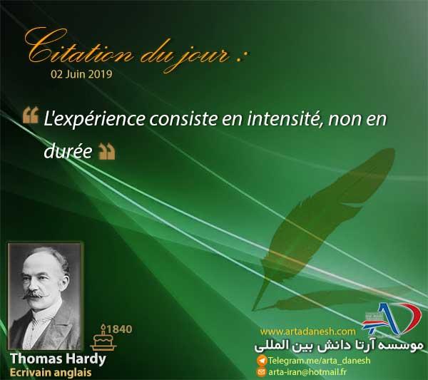آرتا دانش بین المللی - Thomas Hardy