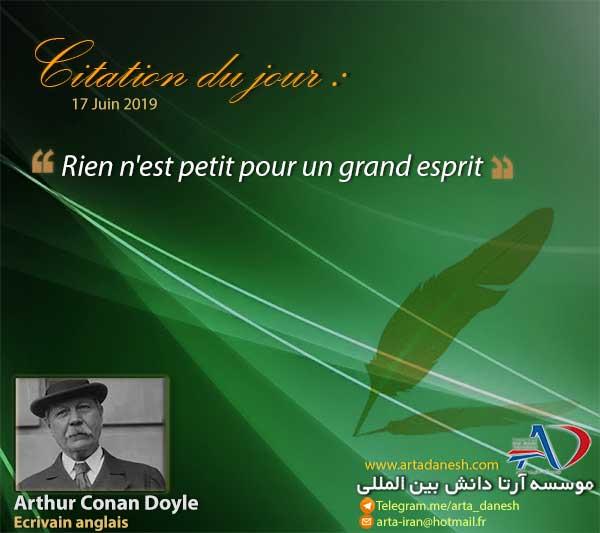 آرتا دانش بین المللی - Arthur Conan Doyle