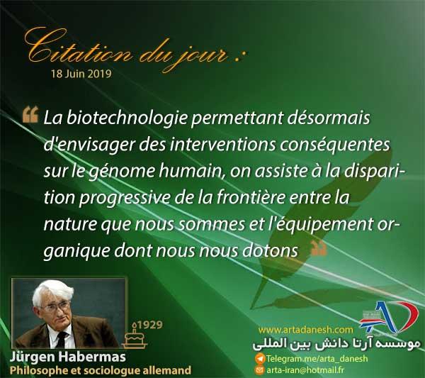 آرتا دانش بین المللی - Jürgen Habermas