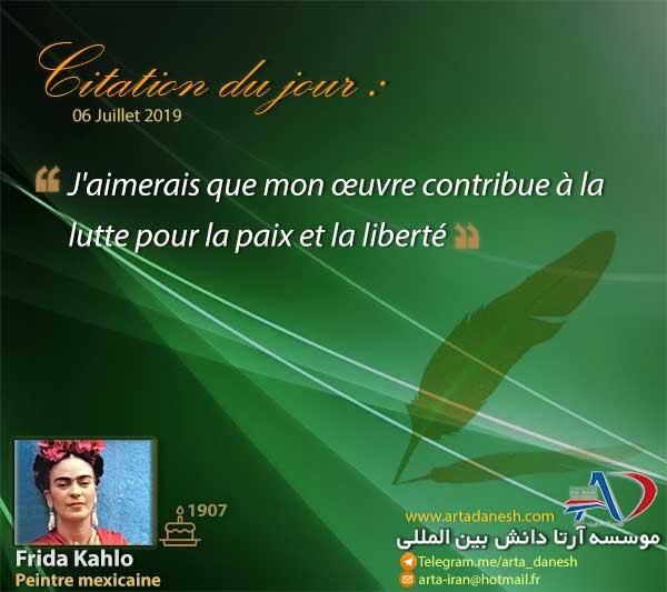 آرتا دانش بین المللی - Frida Kahlo