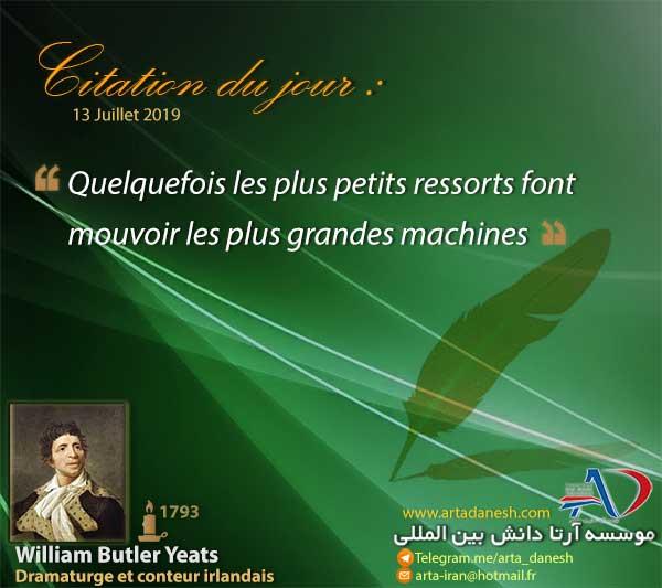 آرتا دانش بین المللی - Jean-Paul Marat