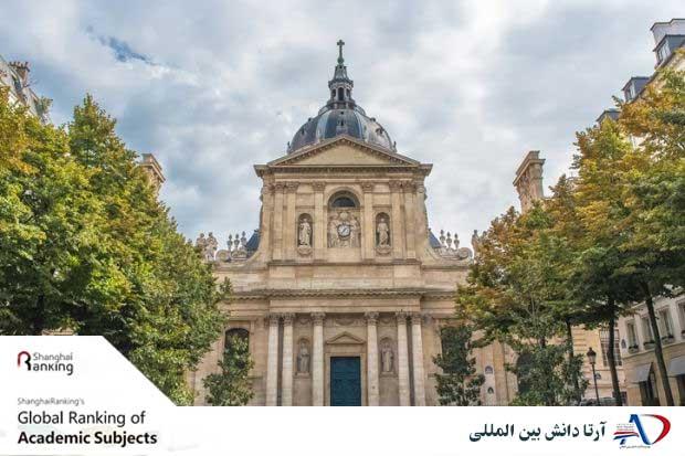رتبهبندی شانگهای 2020: دانشگاههای فرانسه در حال پیشرفت
